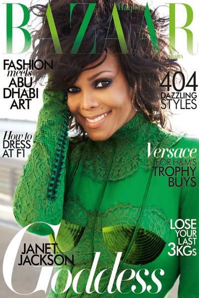 Janet Jackson Harpers Bazaar