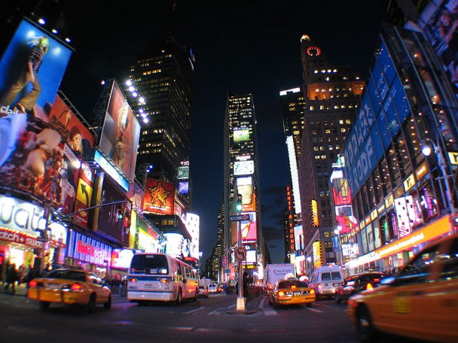 New York 10 coolest cities