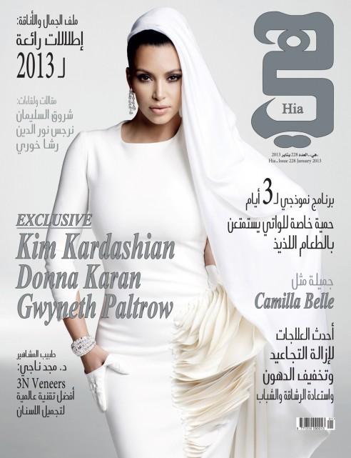 kim-kardashian-arab-magazine-hia-cover