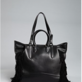 Bag of the Week: Christian Louboutin Justine Leather Fringe Tote