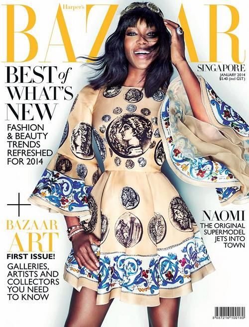 "Supermodel Naomi Campbell looks stunning per usual on the latest cover of  ""Harper s Bazaar"" Singapore edition. This is Campbell s first cover of 2014  and ... f0e3fbe32"